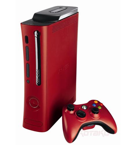Xbox360 edición especial Resident Evil 5