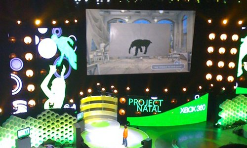 Project Natal: ¿Estamos hablando también de una nueva XBOX?