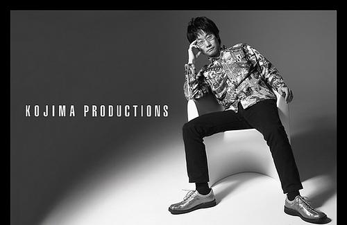 El Siguiente Proyecto de Kojima