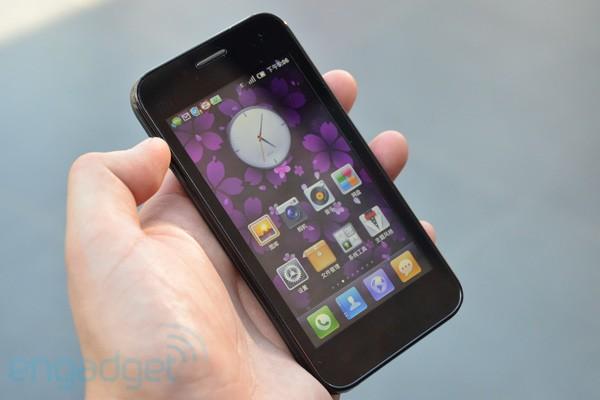 Xiaomi el primer smartphone en llevar MIUI de forma nativa